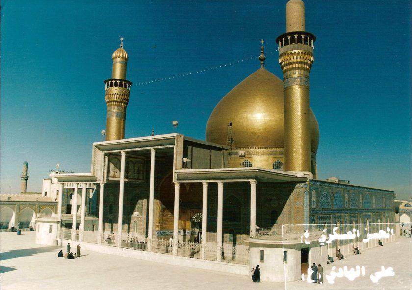 Mezquita de Al Askari en Samarra